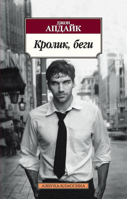 ТОП-10 книг для настоящих мужчин